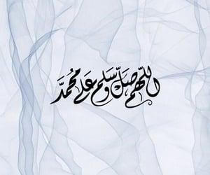 love, ﷴ, and احَبُك image