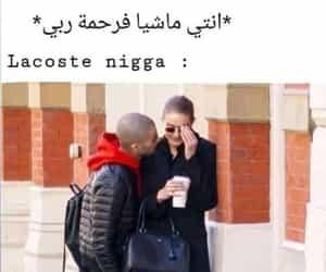 Algeria, funny, and ضٌحَك image