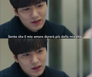 amore, quotes, and koreanboy image
