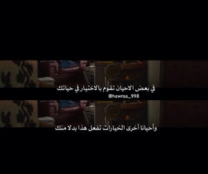 movie, افلام, and if i stay image