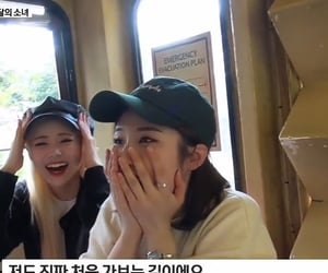 lq, 1 3, and haseul image