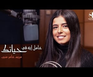 video, فيديو كليب, and video clip image