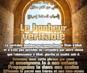 allah, bonheur, and religion image