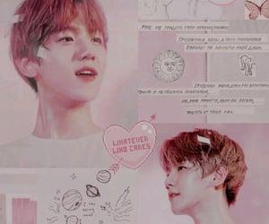 exo, baekhyun, and lockscreen image