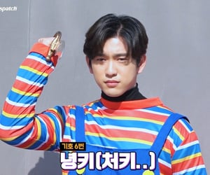 handsome, call my name, and jinyoung image