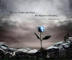 Image by Νάντια Ζουγ