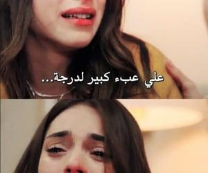 مسلسلات تركيه, ستوريات انستا حب, and اسطنبول الظالمه image