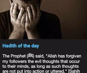 islam, hadith, and muslim image