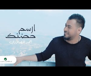 video, فيديو كليب, and video clip 2020 image