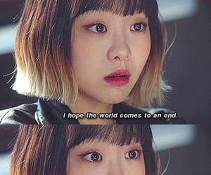 asian, eyes, and Korean Drama image