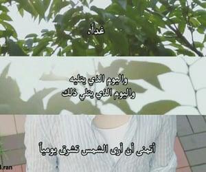 arabic words, دراما كورية, and اشيا۽ image