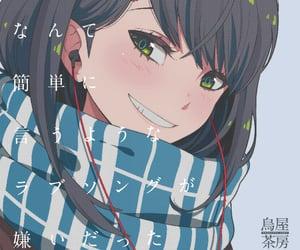 anime girl, black hair, and earphones image