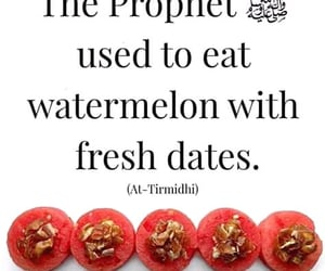 dates, food, and pbuh image
