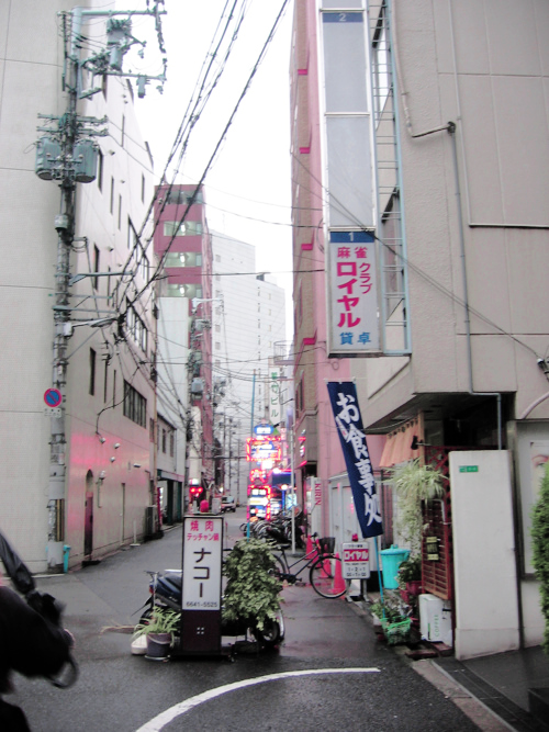 japan, street, and pink image