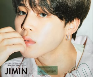 army, bts, and jimin image