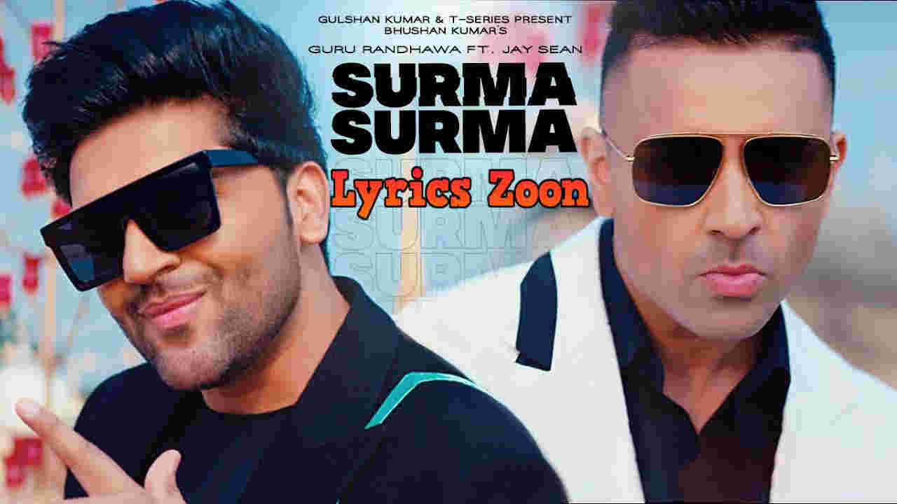 article and surma surma lyrics image