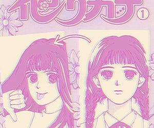 90, hana yori dango, and manga image