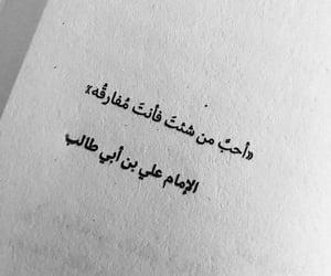 اﻻمام علي عليه السﻻم, احلام مستغانمي, and الاسود يليق بك image