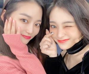 dreamcatcher, korea, and girl image