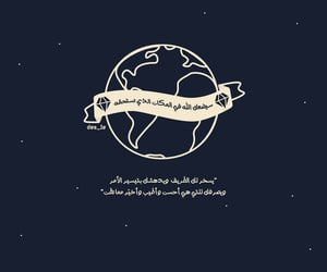 islam, sky, and wallpaper image