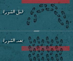 baghdad, revolution, and مظاهرات image