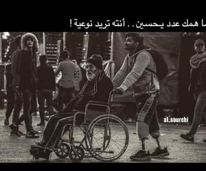 سنّه, العراق , and الحُسين image