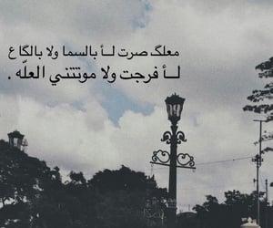 انستا, شعر, and عًراقي image