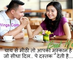 chai 2 lines shayari, tea shayari in hindi, and chai pe shayari in hindi image