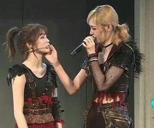 gay, japan, and lesbian image