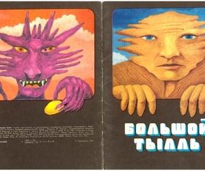 animation and soviet image