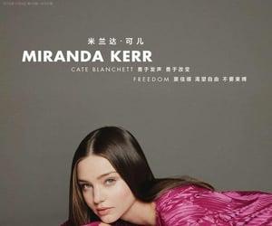 beautiful, elegant, and miranda kerr image