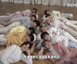 txt, bts, and tomorrow by together image