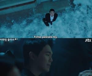 itaewon class image