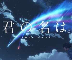 title card and your name image