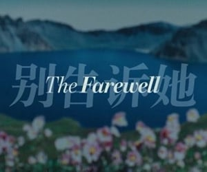 title card and the farewell image