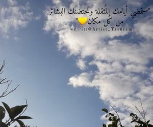 good morning, صباح الخير, and libya ليبيا image
