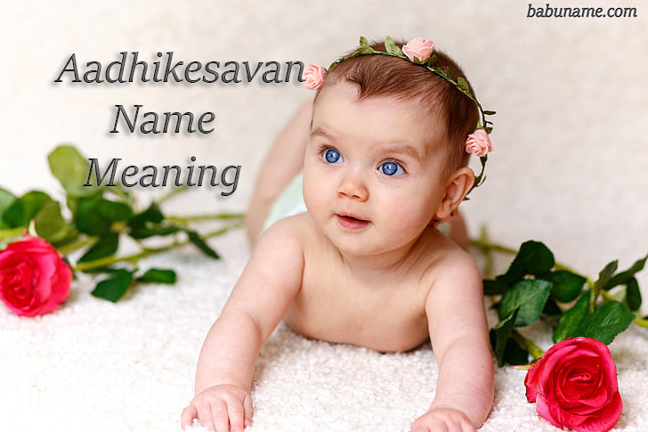 article, baby name, and baby boy name image
