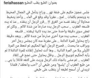 كلمات, صور , and مقاله image