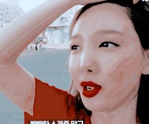 gif, nayeon, and nayeon theme image
