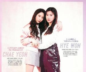hyewon, izone, and chaeyeon image