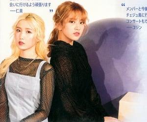 sakura, hitomi, and hyewon image