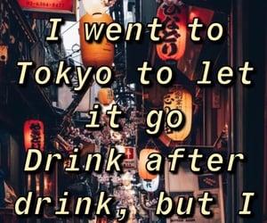 aesthetics, drink, and Lyrics image