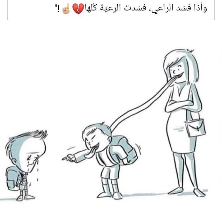 اﻻم, امٌ, and فساد image
