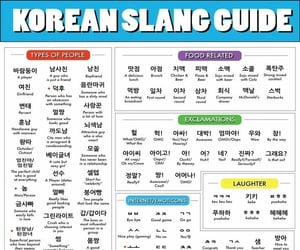 korean, slang, and words image