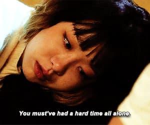 gif, kwon nara, and jo yi seo image