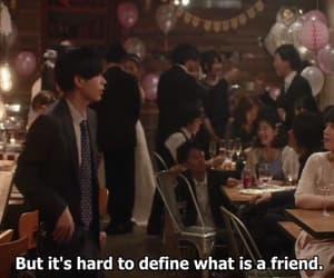 jmovie, japanese, and quote image