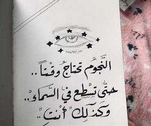 الله, رَسْم, and انستجرام image
