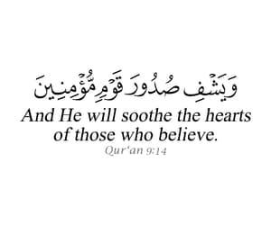 allah, islamic, and استغفر الله واتوب اليه image