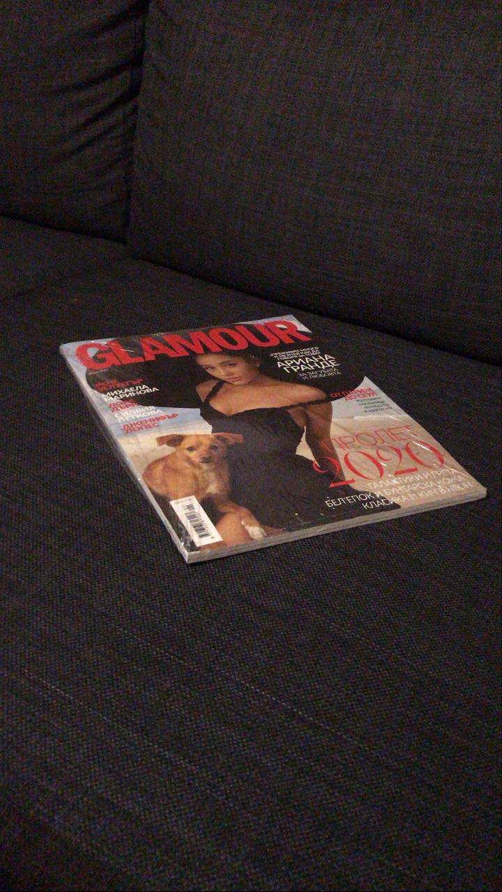 glamour, magazine, and style image