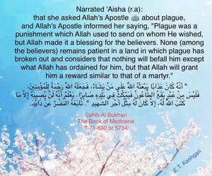 allah, patience, and blessings image
